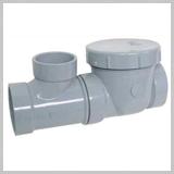 Flow Control Parts